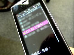 20080618_02